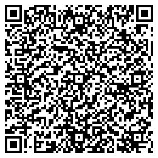 QR-код с контактной информацией организации АГРОПАК