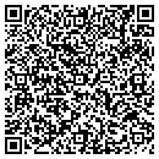 QR-код с контактной информацией организации ПРОДУКТЫ ОАО