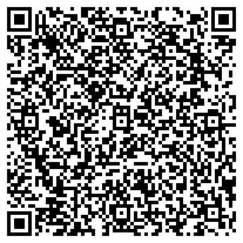 QR-код с контактной информацией организации КИРДЯНОВ А.Н., ЧП