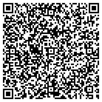 QR-код с контактной информацией организации ЗЕНОН - НОВОСИБИРСК