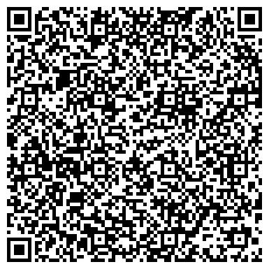 QR-код с контактной информацией организации ООО ПУЛЬСАР-НОВОСИБИРСК