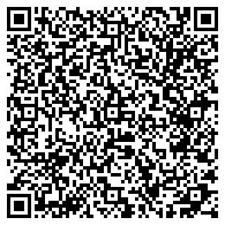 QR-код с контактной информацией организации ДРОП