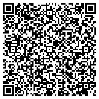 QR-код с контактной информацией организации ЕС ТРЕЙД