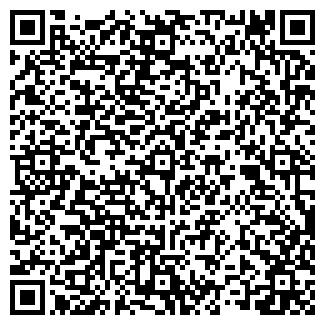 QR-код с контактной информацией организации КАСКОР