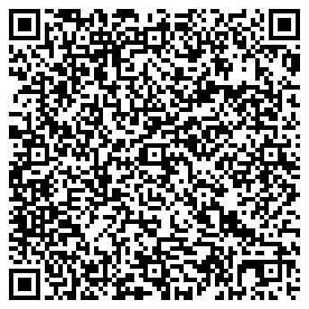 QR-код с контактной информацией организации КОМПЛЕКТАЦИЯ