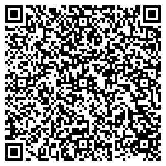 QR-код с контактной информацией организации МАГАЗИНЫ
