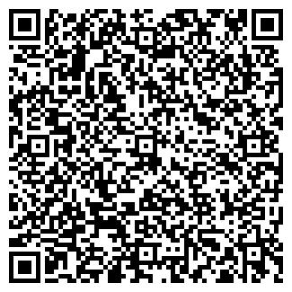 QR-код с контактной информацией организации МВИ