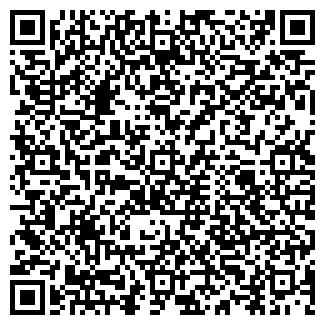 QR-код с контактной информацией организации НОВЭК