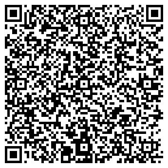 QR-код с контактной информацией организации РЕГИОНТОРГ