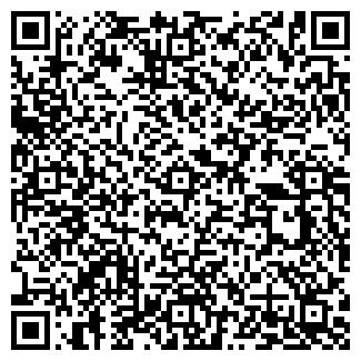 QR-код с контактной информацией организации САВИФ