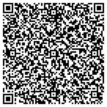 QR-код с контактной информацией организации ПУНКТ ТАМОЖЕННОГО ОФОРМЛЕНИЯ ПИНСКДРЕВ