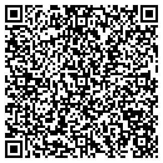 QR-код с контактной информацией организации СИМ-РОСС