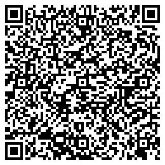 QR-код с контактной информацией организации УНКОМТЕХ
