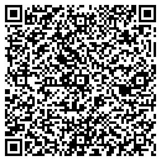 QR-код с контактной информацией организации ООО СТЕКЛЯР