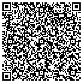 QR-код с контактной информацией организации ФОШАН-SUNTECH, ООО