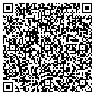 QR-код с контактной информацией организации РАЙПО ПИНСКОЕ