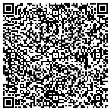 QR-код с контактной информацией организации ЧКАЛОВЕЦ ДЕТСКИЙ ОЗДОРОВИТЕЛЬНЫЙ ЛАГЕРЬ