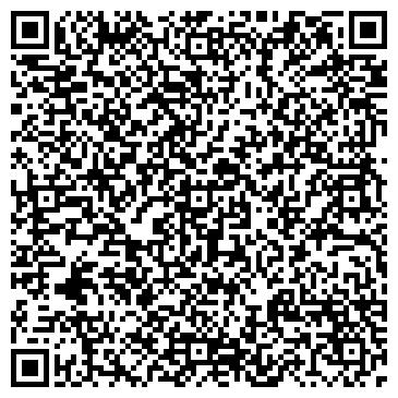 QR-код с контактной информацией организации ГОЛУБОЙ ЗАЛИВ ДЕТСКИЙ ОЗДОРОВИТЕЛЬНЫЙ ЛАГЕРЬ