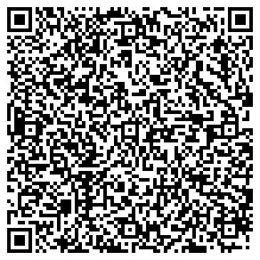 QR-код с контактной информацией организации ЛАЗУРНЫЙ БЕРЕГ ДЕТСКИЙ ОЗДОРОВИТЕЛЬНЫЙ ЛАГЕРЬ, МУП