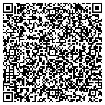 QR-код с контактной информацией организации СОЛНЕЧНЫЙ ДЕТСКИЙ ОЗДОРОВИТЕЛЬНЫЙ ЛАГЕРЬ