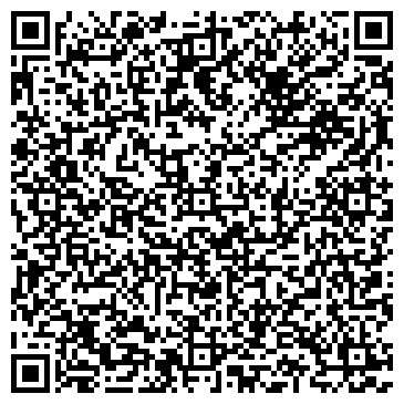 QR-код с контактной информацией организации ДЕТСКИЙ РЕВМАТИЧЕСКИЙ САНАТОРИЙ