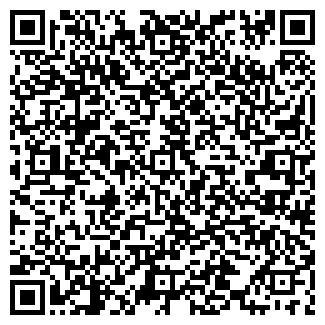 QR-код с контактной информацией организации РСУ ПИНСКОЕ ОАО
