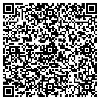 QR-код с контактной информацией организации РУПС ПИНСКИЙ