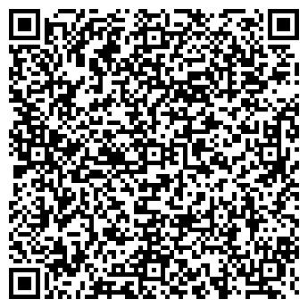 QR-код с контактной информацией организации ФАЙВ СИЗОНС ТРЭВЕЛ