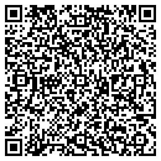 QR-код с контактной информацией организации ЭКСИМЕР