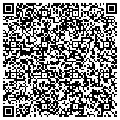 QR-код с контактной информацией организации № 1 АДМИНИСТРАЦИИ КАЛИНИНСКОГО РАЙОНА ЖКУ-1, МУ