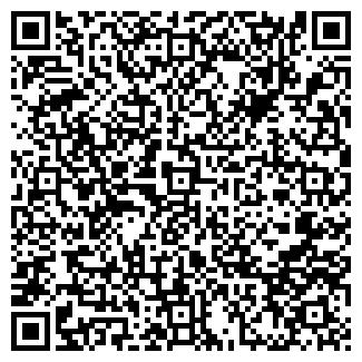 QR-код с контактной информацией организации СВИТЯЗЬ ООО