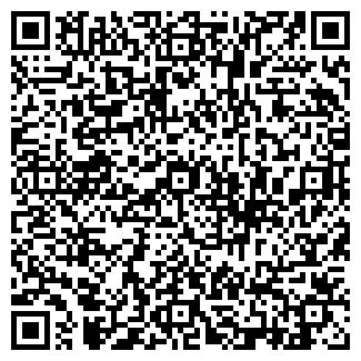 QR-код с контактной информацией организации СПК ЛОГИШИН