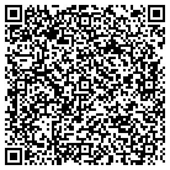 QR-код с контактной информацией организации № 2 ЖЭУ-40, ОАО