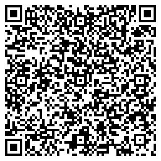 QR-код с контактной информацией организации СПК ЛОПАТИНО