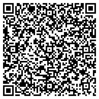 QR-код с контактной информацией организации № 2 УЖХ-1, МУ