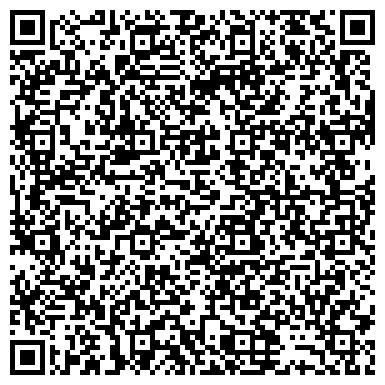 QR-код с контактной информацией организации № 3 ЗАЕЛЬЦОВСКОГО ТРОЛЛЕЙБУСНОГО ДЕПО, МП