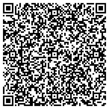 QR-код с контактной информацией организации № 4 АДМИНИСТРАЦИИ ЛЕНИНСКОГО РАЙОНА