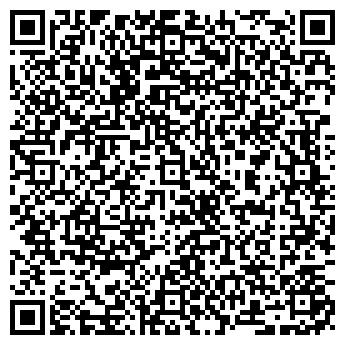 QR-код с контактной информацией организации № 4 ЛИЦЕЯ, ГОУ
