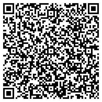 QR-код с контактной информацией организации СТРОЙДЕТАЛЬ ООО