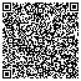 QR-код с контактной информацией организации № 6 НГТУ