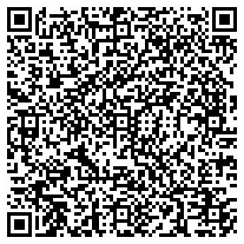 QR-код с контактной информацией организации № 6 УЖКХ-2, МУ
