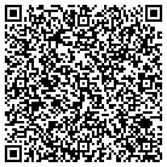 QR-код с контактной информацией организации СТРОЙТОРГХИМ ЧПУП