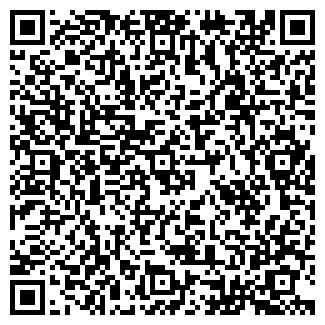QR-код с контактной информацией организации № 8 УЖКХ
