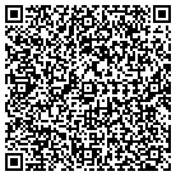 QR-код с контактной информацией организации № 9 ЖКО, МУ