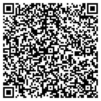 QR-код с контактной информацией организации № 9 ЖКУ-2