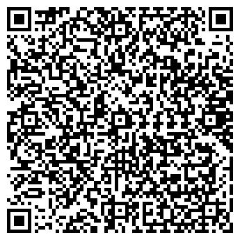 QR-код с контактной информацией организации № 11 УЖКХ-2, МУ