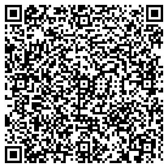 QR-код с контактной информацией организации № 13 УЖКХ-2, МУ