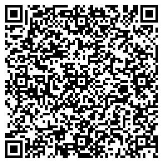 QR-код с контактной информацией организации СУ 31