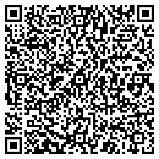 QR-код с контактной информацией организации № 18 ЖЭУ-19