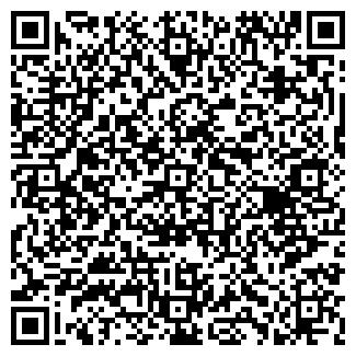 QR-код с контактной информацией организации № 50 ПУ